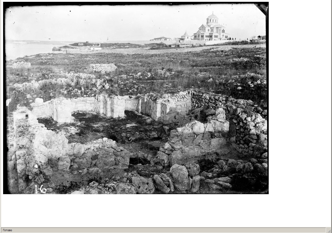 http://www.archaeo-photo.chersonesos.org/images/static17b.jpg